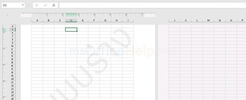 แทรก/เพิ่มลายน้ำใน Microsoft Excel